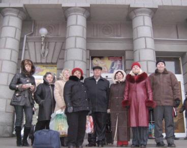 днепропетровск.jpg