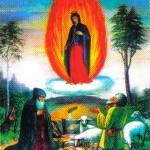 стопа Божої Матері